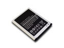 New Cell Phone Battery for SamSung Galaxy S III 3 GT-i9300