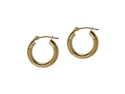 14Kt Gold Sectioned  Diamond Cut  Petite Hoop Earrings