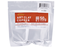 Art Clay World A-300 Art Clay Copper Clay 50 Grams/Pkg