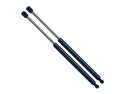 Two USA-Made Hatch Lift Supports (Arm Props/Gas Springs) Strong Arm 6518 for 2005-06 Hyundai Elantra 5DR Hatchback (select styles)