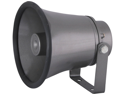 NEW PYLE PHSP6K 25W INDOOR OUTDOOR POWER HORN 8 OHM 25 WATT