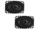 "New Pair Audiobahn Ams460h 4X6"" 2 Way 60W Car Audio Speakers 60 Watt"