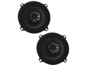 "New Pair Audiobahn Ams525h 5.25"" 2 Way 70W Car Audio Speakers 70 Watt 5 1/4"""