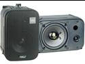"""New Pair Pyle Pdmn48 5.25"""" 400W 2 Way Indoor Wall Mount Audio Speakers"""