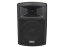 """Podium Pro Karaoke DJ Band PA Powered Active 10"""" Pro Audio 500 Watts Speaker w/ RCA connections PP1003A1"""
