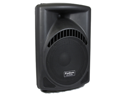 "Podium Pro PP1204CD1 600 Watts Band DJ PA Karaoke Active Powered 12"" Loud Speaker with SD Card and USB Readers"