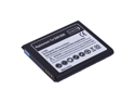 Replacement Battery For Samsung Galaxy Premier i9260