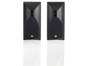 JBL Studio 530 Two-Way Bookshelf Loudspeaker Pair (Black)