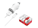 White MICRO USB Car Charger Retail Packaged w/ USB Port/Smart IC Chip Cell Phone