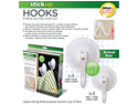 Ideas in Motion 8 Piece Stick Up Suction Hook Set