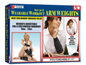 Wearable Workout Arm Weights- Set of 2 (Small/Medium)