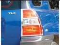Putco 409102 Tail Lamp Cover