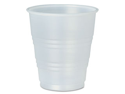 Galaxy Translucent Cups, 5Oz, 2000/Carton