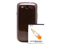 Hyperion Samsung Galaxy SIII 4200mAh Extended Battery + Amber Brown Back Cover - NOW WITH NFC