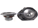 "Kenwood KFC-P680C 6"" x 8"" 2-Way Component-Style Plate Car Speakers (Pair)"