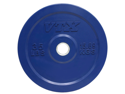 VTX 35lb Solid Rubber Colored Bumper/Training Plate