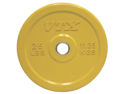VTX 25lb Solid Rubber Colored Bumper/Training Plate