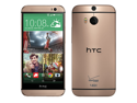 HTC One M8 Verizon - 4G LTE - 32GB - Amber Gold - Factory Unlocked - Bulk Packaging