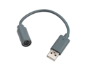 Breakaway USB Cable Lead for Xbox 360 Wired Controller