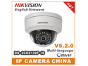 Hikvision New IP Camera DS-2CD2132F-IS 2.8mm 3Mp Audio I/O interface,Alarm I/O interface Mini Dome Camera POE IP CCTV camera
