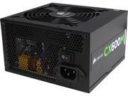 CORSAIR CXM series CX600M 600W ATX12V v2.3 SLI Ready CrossFire Ready 80 PLUS BRONZE Certified Modular Active PFC Power Supply