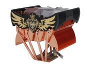 ASUS Royal Knight 120mm EBR CPU Cooler