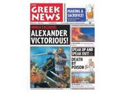 The Greek News History News Reprint Powell, Anton/ Steele, Philip