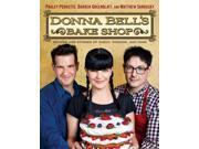Donna Bell's Bake Shop Perrette, Pauley/ Greenblatt, Darren/ Sandusky, Matthew/ Smith, Ali (Photographer)