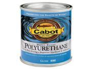 Valspar Brand 1 Quart Gloss Interior Water-Borne Polyurethane  144-8080 QT