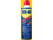 WD-40 10024 18 Fluid Ounce Aerosol Can with Big Blast Nozzle