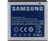 Arclyte Technologies, Inc. Original Battery For Samsung. 1500mah At 3.7v. - MPB03227M