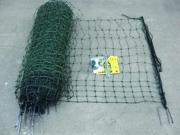 Tru-Test Stafix Sheep Netting 165 X 35 821927