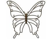 Plastec Products WD209DB Bella Butterfly
