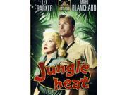 MGM 883904257103 Jungle Heat (1957) - DVD