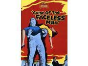 MGM 883904245858 Curse of the Faceless Man (1958) - DVD