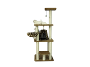 """Armarkat 64"""" Cat Wooden Step Classic Tower Tree Condo Scratcher Kitty House Chocolate"""
