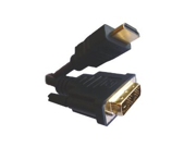 HDMI 1.3V 1080P Compliant Male to Male Cable - 5 Meters (16.4 Feet) - Gold connectors - High Speed