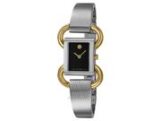 Movado Linio Women's Quartz Watch 0606472