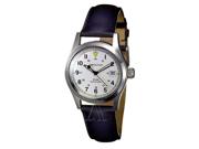 Hamilton Khaki Field Automatic Men's Automatic Watch H70415713