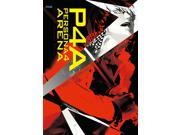 Persona 4 Arena Official Design Works Paperback Art Book