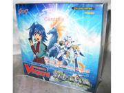 Cardfight!! Vanguard Volume 1 Descent of the King of Knights Booster Box