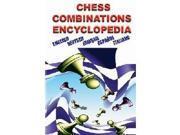 Chess Combination Encyclopedia CD