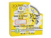 Hand and Cuticle Salve-Lemon 2.10 Ounces