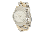 Michael Kors Runway Twist Silver Dial Steel Beige Acrylic Ladies Watch MK4263