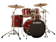 Yamaha Stage Custom Birch 5 Pc Shell Pack Red