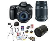 """Canon EOS 60D 18 MP DSLR + Canon EF-S 55-250mm f/4.0-5.6 IS II Telephoto Zoom Lens + Canon 18-200mm f/3.5-5.6 IS Standard Zoom Lens + Opteka 500mm f/8 Lens + 32GB SDHC Class 10+  54"""" Tripod + Extras"""