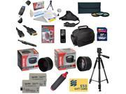 Ultimate Kit for Canon XS XSi Includes 64GB SDXC Card + 2 Batteries + Charger + 0.43x + 2.2x Lens + 3 Piece Filters + Gadget Bag +Tripod + Strap + Cleaning Kit + DSLR DVD + $50 Gift Card + More
