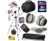 Ultimate Kit for Canon HF M30 M31 M32 M300 HFM300 HF10 HF11 HF20 HF100 HF200 HG20 Camcorder with 32GB SDHC Card + BP-819 + 3 PC Filter Kit + 0.43x + 2.2x Lens + Carrying Case + Tripod + $50 Gift Card
