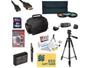 47th Street Photo Best Value Accessory Kit For the Canon 1100D, Rebel T3 - Kit Includes 16GB High-Speed SDHC Card + Card Reader + Extra Battery + Travel Charger + 58MM 3 Piece Pro Filter Kit (UV, CPL,