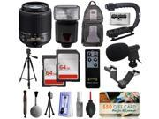 Must Have Accessory Bundle with Nikon 55-200mm Lens 2156 + Flash + Backpack + 128GB Memory + Microphone for Nikon DF D7200 D7100 D7000 D5500 D5300 D5200 D5100 D5000 D3300 D3200 D3100 D3000 D300S D90